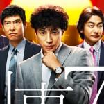 「刑事7人」キャストが激熱!原作、視聴率、あらすじ、ネタバレ!