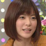 【結婚】上野樹里結婚!相手の和田唱とは?妊娠は?新たな狂気の誕生www