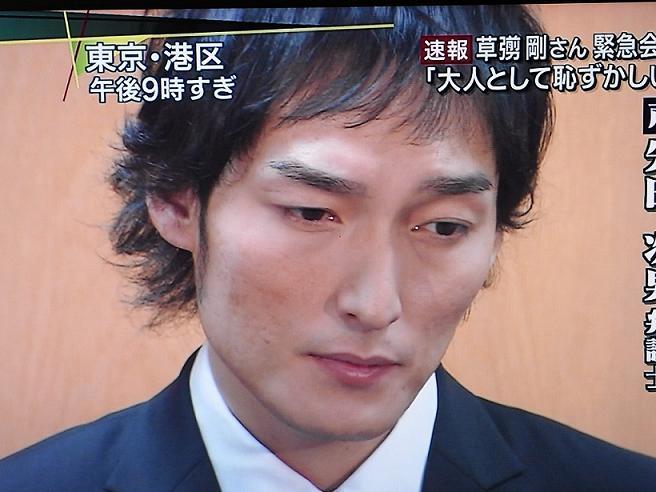 【社会】TOKIO 山口達也メンバー(46) 女子高校生に強制わいせつ容疑で書類送検★17 fc2>1本 YouTube動画>4本 ->画像>25枚