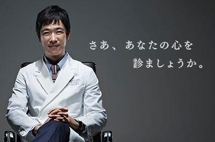 「DR.倫太郎 堺雅人」の画像検索結果