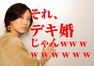 music_photo
